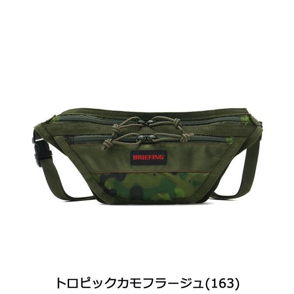 日本正規品 ブリーフィング ボディバッグ BRIEFING バッグ ショルダーバッグ TRAVEL SLING SL PACKABLE 斜め掛け メンズ レディース BRM183208