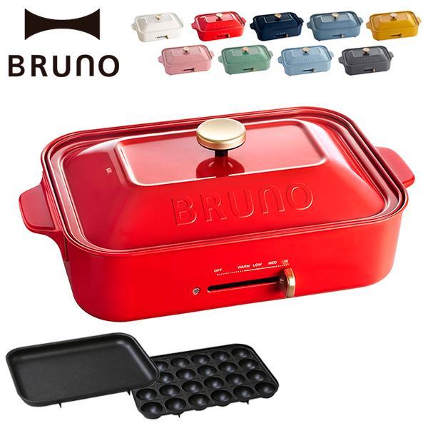 ギャレリア Bag&Luggage_brn00003