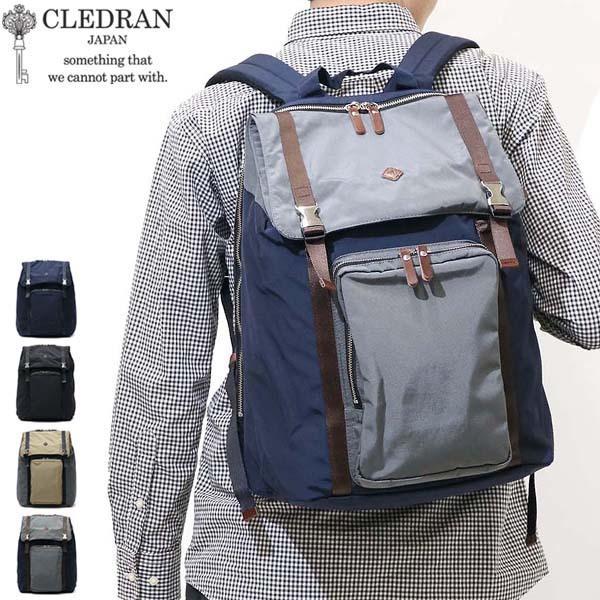 クレドラン リュックサック CLEDRAN デイパック RENVO PC収納 B4 通勤 本革 CLM-1050 メンズ