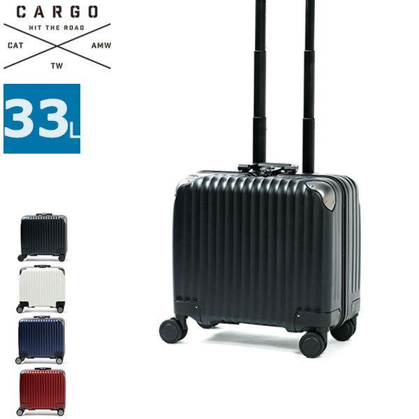 85730db63e 正規品 2年保証 カーゴ スーツケース CARGO トリオ TRIO 34L キャリーケース TW- ...