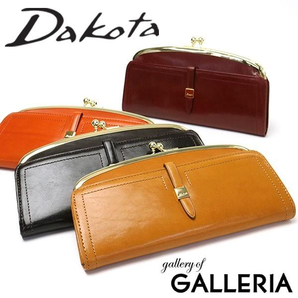 【ポイント10倍】Dakota ダコタ ラシエ 長財布 がま口 小銭入れあり 0035684 レディース