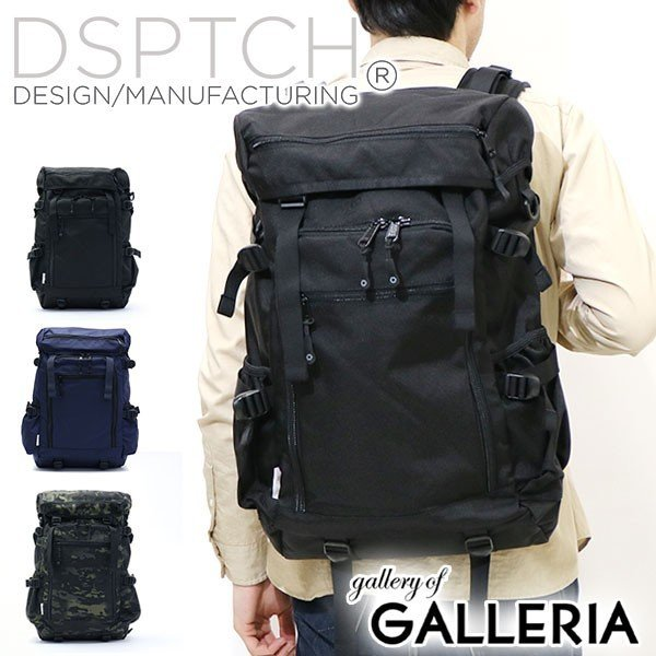 de461ff31c07 ディスパッチ DSPTCH リュックサック RUCKPACK バックパック 73001 PC B4 メンズ|galleria-onlineshop  ...