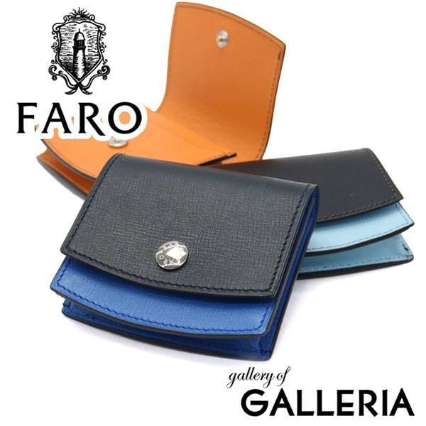 FARO ファーロ faro コインケース CASATO FIN-CALF COMBI カサート フィンカーフ コンビ 財布 FRO407228 メンズ|galleria-onlineshop