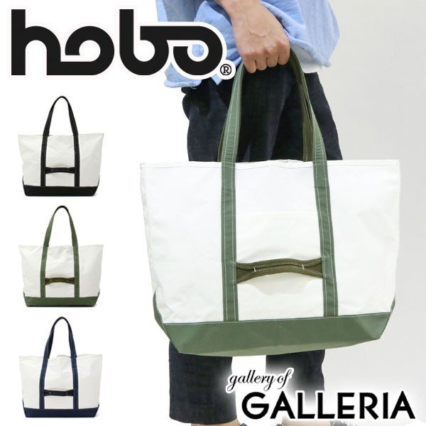 793d397630 セール30%OFF ホーボー トートバッグ hobo Cotton Nylon Grosgrain Tote Bag M トート A4 ...