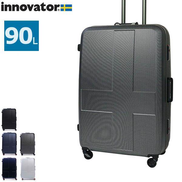 8/1限定★最大30%獲得 イノベーター スーツケース innovator キャリーケース フレーム 90L INV68 軽量 4輪 大型