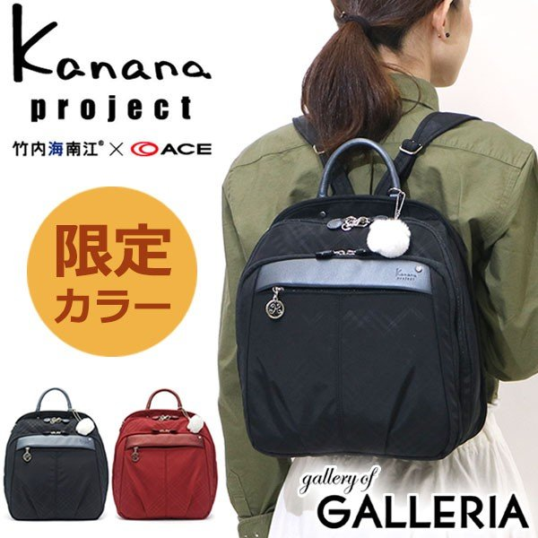 48cd02c98da4 セール カナナリュック カナナプロジェクト カナナ リュック リュックサック トラベルリュック レディース 59707 Kanana Project  PJ1 ...