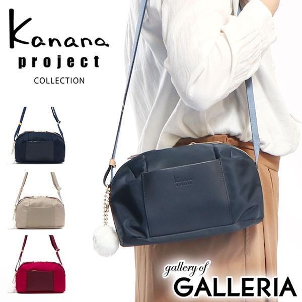 セール カナナプロジェクト コレクション バッグ kanana project COLLECTION ライゼ ショルダーバッグ レディース 55371 世界ふしぎ発見