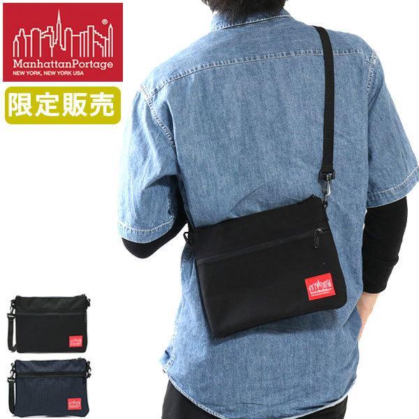 4/5限定★最大29%獲得 日本正規品 マンハッタンポーテージ 限定販売 Manhattan Portage サコッシュ ショルダーバッグ Harlem Bag MP1084 メンズ