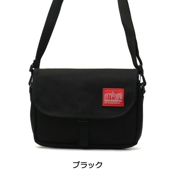 日本正規品 マンハッタンポーテージ バッグ Manhattan Portage ショルダーバッグ Far Rockaway Bag ミニショルダー MP1410 メンズ レディース|galleria-onlineshop|02