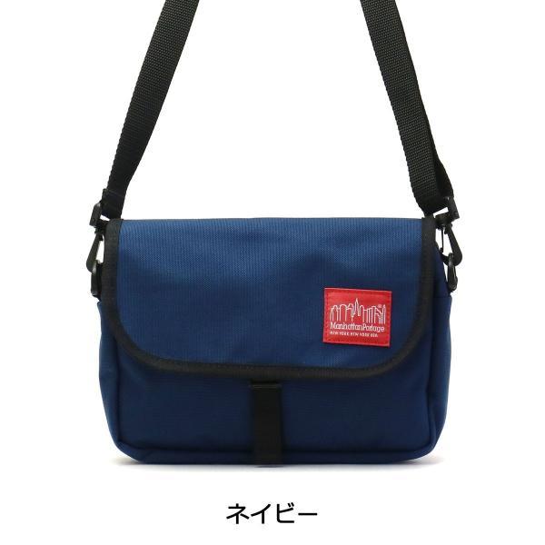 日本正規品 マンハッタンポーテージ バッグ Manhattan Portage ショルダーバッグ Far Rockaway Bag ミニショルダー MP1410 メンズ レディース|galleria-onlineshop|03