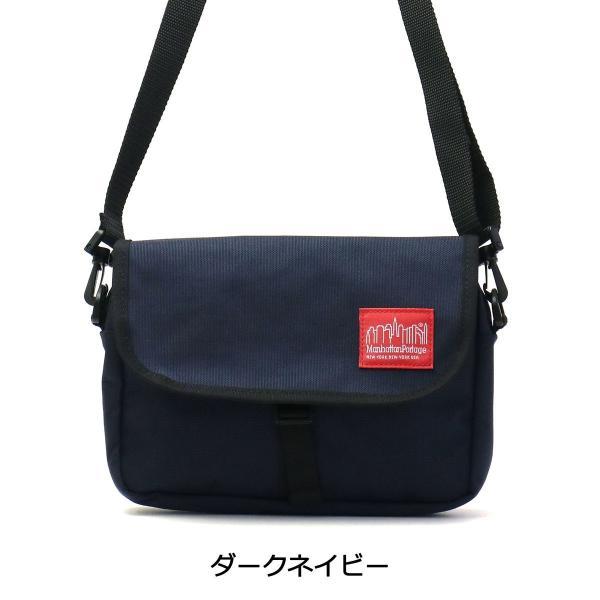 日本正規品 マンハッタンポーテージ バッグ Manhattan Portage ショルダーバッグ Far Rockaway Bag ミニショルダー MP1410 メンズ レディース|galleria-onlineshop|04