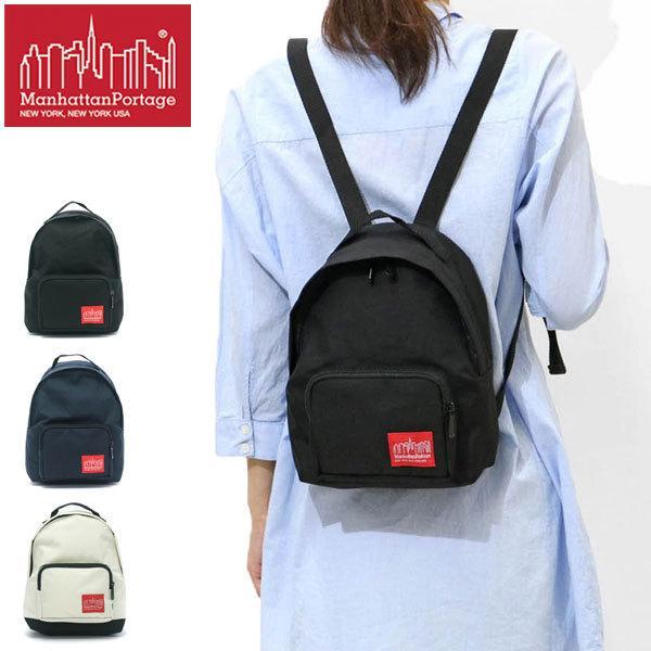 日本正規品 マンハッタンポーテージ リュック Manhattan Portage ミニリュック リュックサック Mini Big Apple Backpack メンズ レディース MP7210|galleria-onlineshop