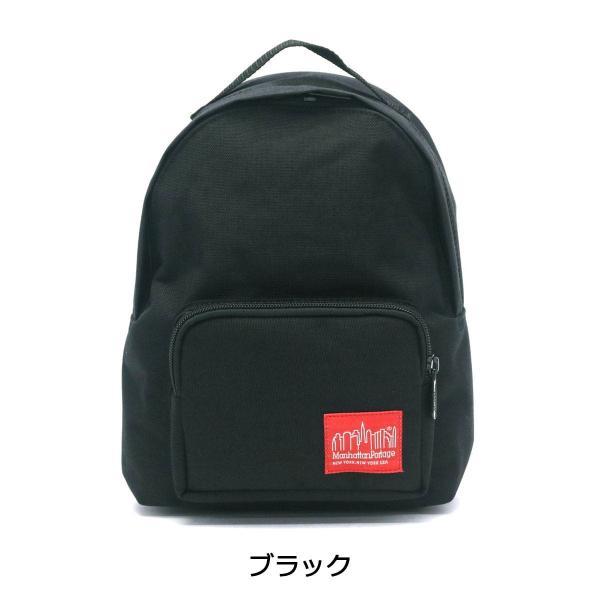 日本正規品 マンハッタンポーテージ リュック Manhattan Portage ミニリュック リュックサック Mini Big Apple Backpack メンズ レディース MP7210|galleria-onlineshop|02