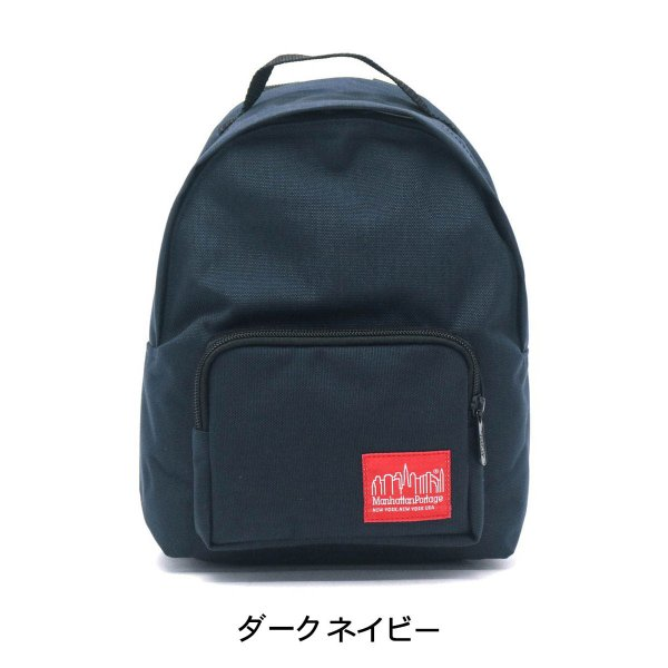 日本正規品 マンハッタンポーテージ リュック Manhattan Portage ミニリュック リュックサック Mini Big Apple Backpack メンズ レディース MP7210|galleria-onlineshop|03