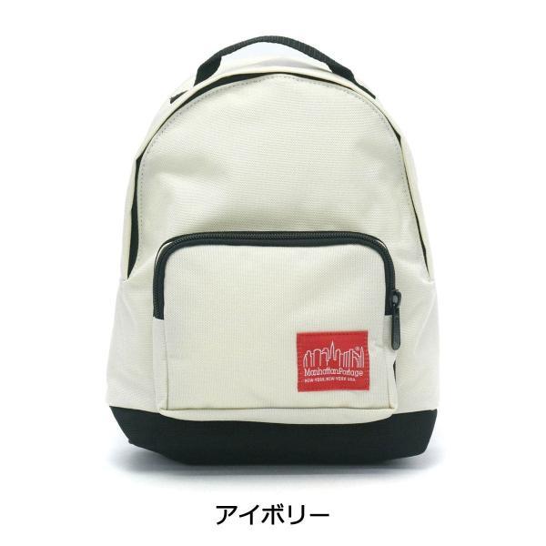 日本正規品 マンハッタンポーテージ リュック Manhattan Portage ミニリュック リュックサック Mini Big Apple Backpack メンズ レディース MP7210|galleria-onlineshop|04