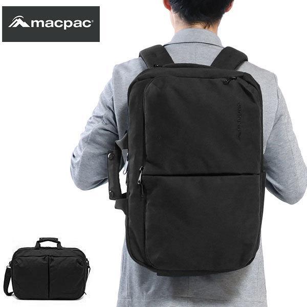 94720f699b68 日本正規品 マックパック 3WAY ビジネスバッグ macpac ラワキ Rawhaki ブリーフケース リュック 斜め掛け ...