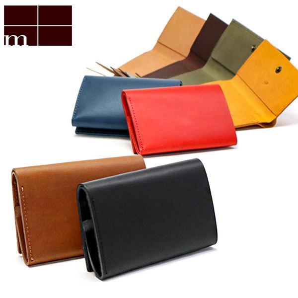 エムピウ財布m+ミニ財布straccioストラッチョリスシオ・ブッテーロ三つ折り財布本革革コンパクト小さい財布メンズレディースS