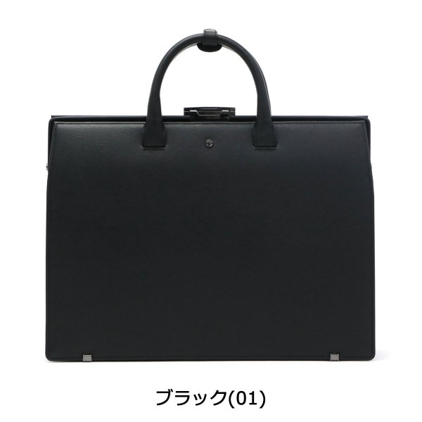 オファーマン OFFERMANN ダレスバッグ BERTI ビジネスバッグ A4 本革 日本製 メンズ 76537 galleria-onlineshop 02