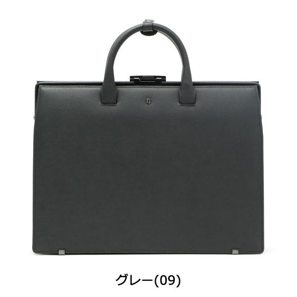 オファーマン OFFERMANN ダレスバッグ BERTI ビジネスバッグ A4 本革 日本製 メンズ 76537 galleria-onlineshop 03
