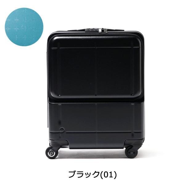 3年保証 プロテカ スーツケース PROTeCA マックスパス MAXPASS H2s 軽量 ファスナー キャリーケース 02761 40L エース ACE|galleria-onlineshop|02