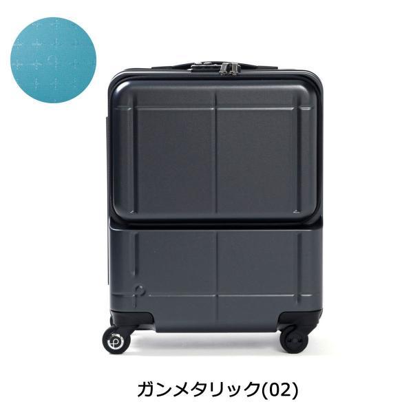 3年保証 プロテカ スーツケース PROTeCA マックスパス MAXPASS H2s 軽量 ファスナー キャリーケース 02761 40L エース ACE|galleria-onlineshop|03