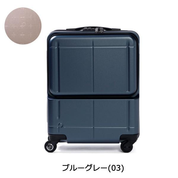 3年保証 プロテカ スーツケース PROTeCA マックスパス MAXPASS H2s 軽量 ファスナー キャリーケース 02761 40L エース ACE|galleria-onlineshop|04