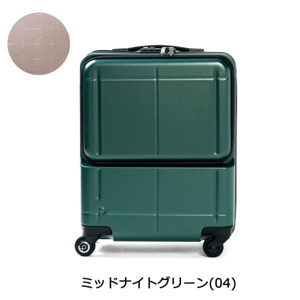 3年保証 プロテカ スーツケース PROTeCA マックスパス MAXPASS H2s 軽量 ファスナー キャリーケース 02761 40L エース ACE|galleria-onlineshop|05