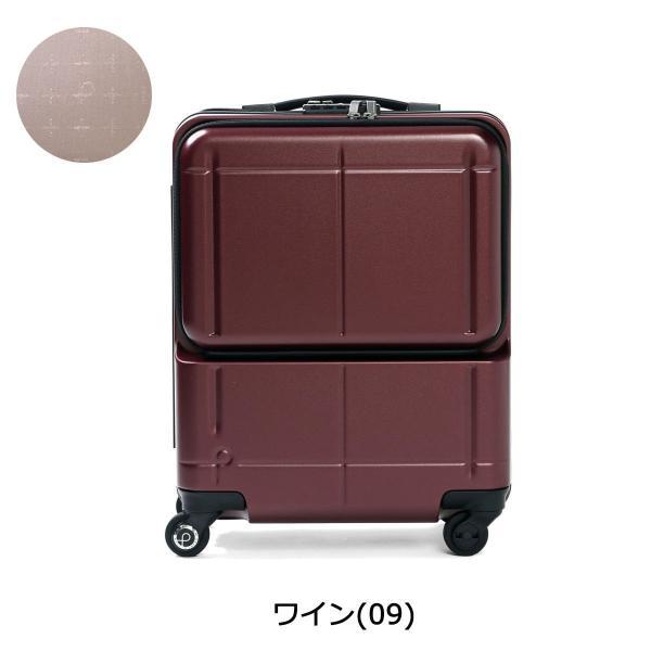 3年保証 プロテカ スーツケース PROTeCA マックスパス MAXPASS H2s 軽量 ファスナー キャリーケース 02761 40L エース ACE|galleria-onlineshop|06