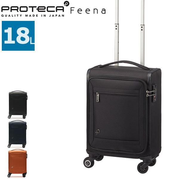 3bf8028a90 プロテカ スーツケース PROTeCA 機内持ち込み フィーナ Feena 軽量 ソフトキャリー 旅行 12744 18L エース ACE
