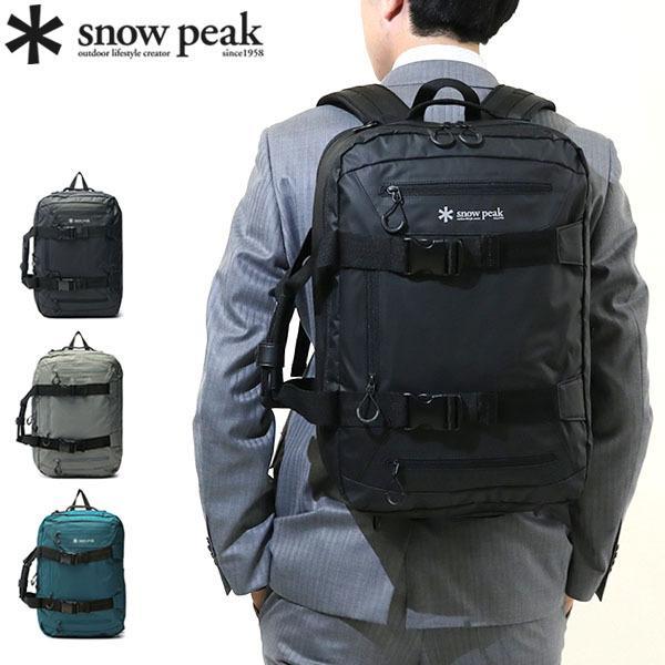 スノーピーク バッグ snow peak ブリーフケース メンズ 3way Business Bag 3WAYブリーフケース UG-729 通勤 B4