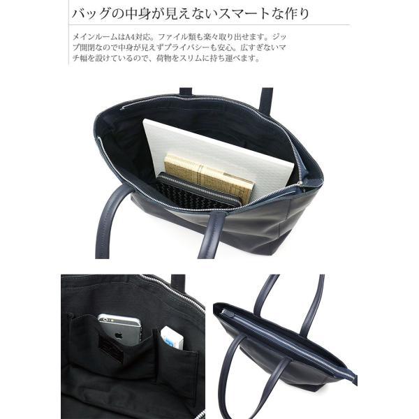 セントユニバーセル トートバッグ M ST.UNIVERSEL トート A4 レザー 本革 メンズ レディース STU-TB101|galleria-onlineshop|04