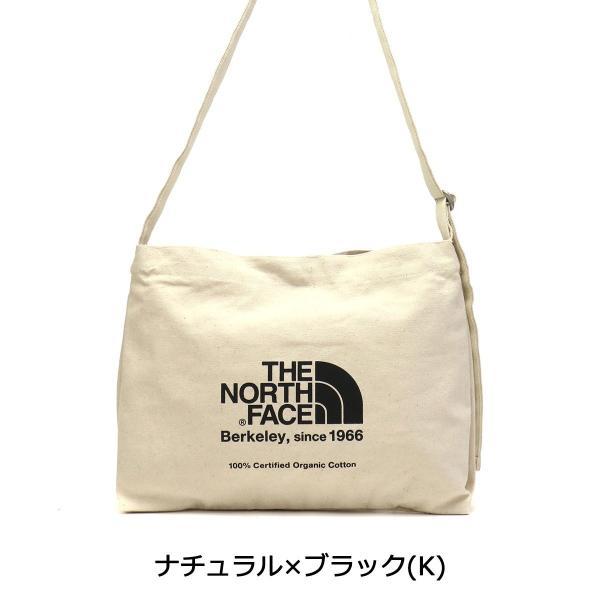 日本正規品 ザノースフェイス THE NORTH FACE サコッシュ ショルダーバッグ Musette Bag NM81765 メンズ レディース galleria-onlineshop 02