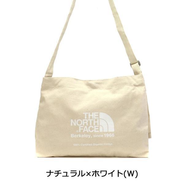 日本正規品 ザノースフェイス THE NORTH FACE サコッシュ ショルダーバッグ Musette Bag NM81765 メンズ レディース galleria-onlineshop 04