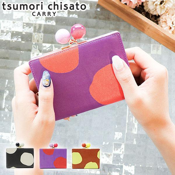 6e6c23b13579 P28倍☆6/5限定 ツモリチサト 財布 tsumori chisato carry 二つ折り財布 がま口 ...