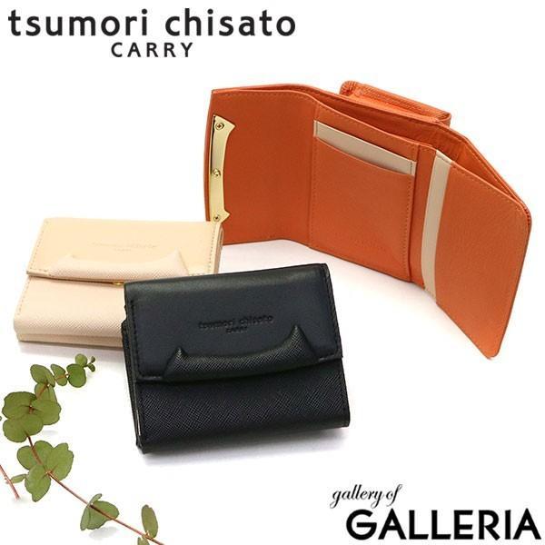 1c4ccb67f221 P19倍☆6/1〜6/4限定 ツモリチサト 三つ折り財布 tsumori chisato CARRY ...
