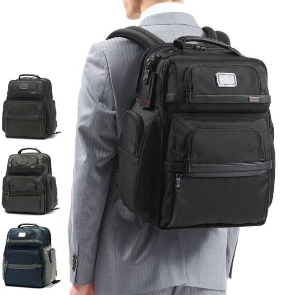 日本正規品 トゥミ リュック TUMI Alpha3 アルファ3 ビジネスリュック ビジネスバッグ A4 通勤 メンズ ナイロン 2603580|galleria-onlineshop
