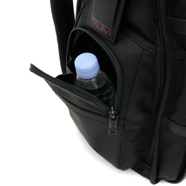 日本正規品 トゥミ リュック TUMI Alpha3 アルファ3 ビジネスリュック ビジネスバッグ A4 通勤 メンズ ナイロン 2603580|galleria-onlineshop|11