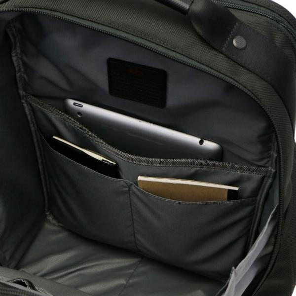 日本正規品 トゥミ リュック TUMI Alpha3 アルファ3 ビジネスリュック ビジネスバッグ A4 通勤 メンズ ナイロン 2603580|galleria-onlineshop|14