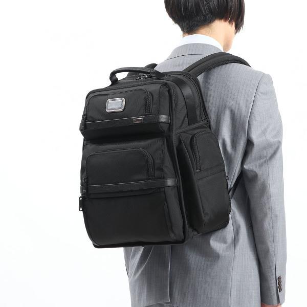 日本正規品 トゥミ リュック TUMI Alpha3 アルファ3 ビジネスリュック ビジネスバッグ A4 通勤 メンズ ナイロン 2603580|galleria-onlineshop|05