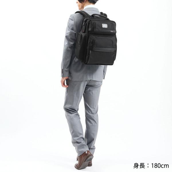 日本正規品 トゥミ リュック TUMI Alpha3 アルファ3 ビジネスリュック ビジネスバッグ A4 通勤 メンズ ナイロン 2603580|galleria-onlineshop|06