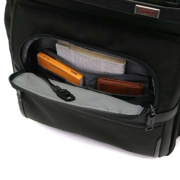 日本正規品 トゥミ リュック TUMI Alpha3 アルファ3 ビジネスリュック ビジネスバッグ A4 通勤 メンズ ナイロン 2603580|galleria-onlineshop|10