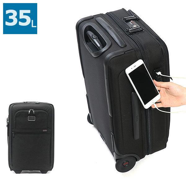 8/1限定★最大30%獲得 正規品5年保証 トゥミ スーツケース TUMI Alpha3 アルファ3 機内持ち込み ソフト 拡張 フロントオープン Sサイズ 35L ビジネス 2203020