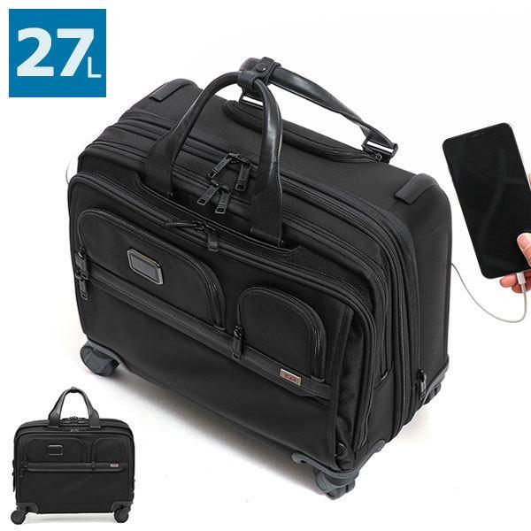7/25限定★最大37%獲得 正規品5年保証 トゥミ スーツケース TUMI Alpha3 アルファ3 機内持ち込み ソフト 拡張 27L メンズ ビジネス 2603627
