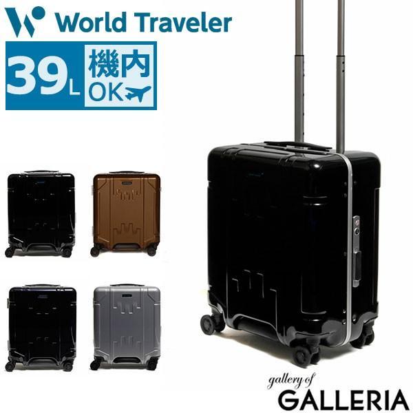 a1868c1fcf セール ワールドトラベラー スーツケース World Traveler 機内持ち込み トゥルム 39L TSA 06411 Sサイズ エース ...