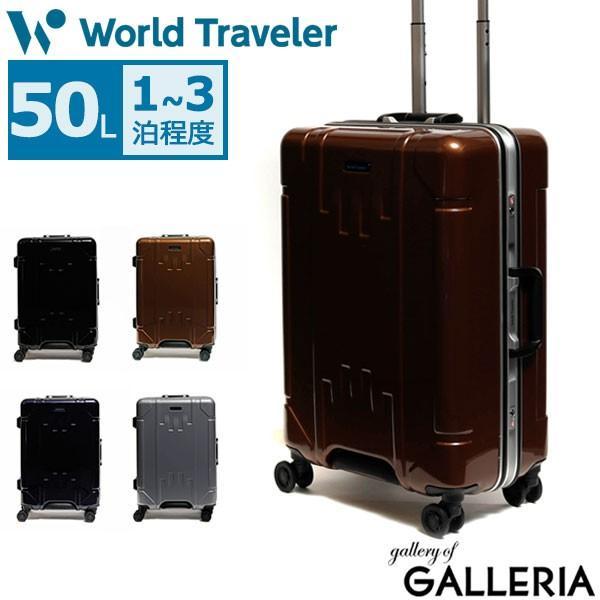 252ab7411d P27倍☆6/29限定 セール ワールドトラベラー スーツケース World Traveler トゥルム 50L ...