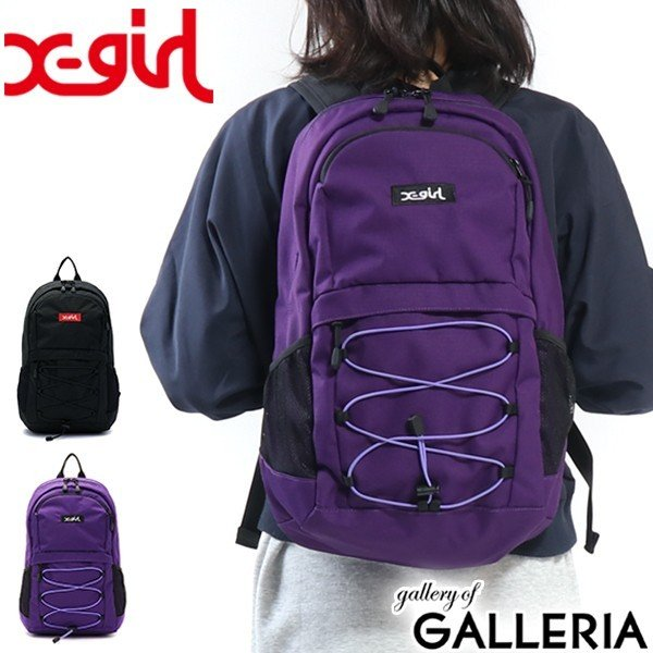 630e6db5e62d3d エックスガール リュック X-girl バッグ バックパック LACEUP BACKPACK A4 B4 通学 レディース 05184094 ...