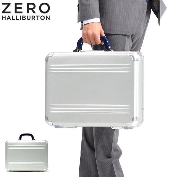 正規品5年保証 ゼロハリバートン アタッシュケース ZERO HALLIBURTON PURSUIT ALUMINUM アルミ ビジネスバッグ A4 B4 Medium Attache Case 94214