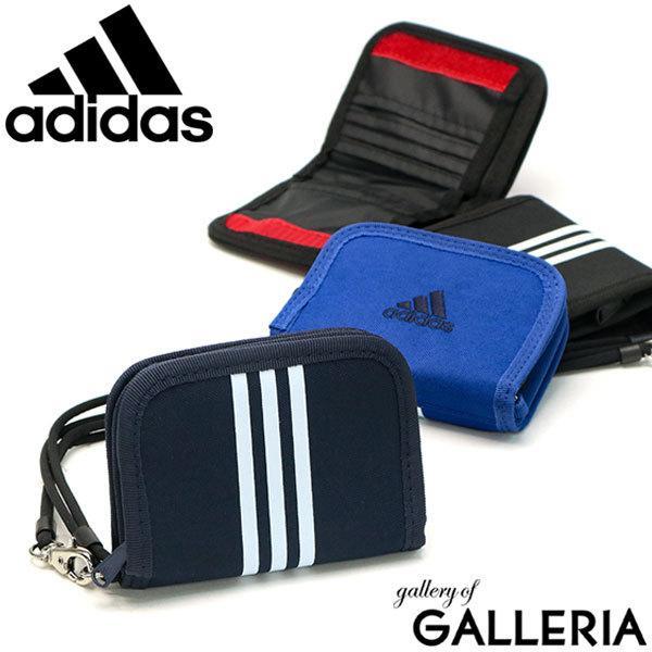 ギャレリア Bag&Luggage ヤフー店_add00155