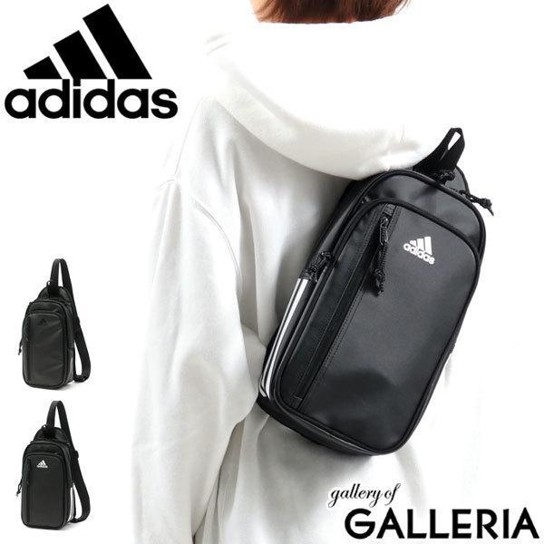 galleria-store_add00191