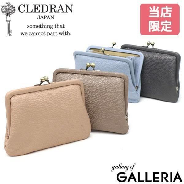 5/9  最大32%獲得 モデルクレドラン財布CLEDRANRAPIラピがま口財布かわいいレディース本革小さめポーチ別注CL-3